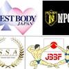 美ボディ女子の大会の種類について【JBBF・NPCJ・ベストボディ・サマスタ】