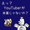 【YouTuber】あべみかこチャンネルの動画から、飯テロなものを挙げてくよ〜