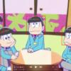 ディープラーニングでおそ松さんの六つ子は見分けられるのか? 〜準備編〜