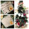 我が家のクリスマスプレゼント