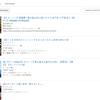 【悲報】もっとワクワクしたくて会社辞めて世界旅行するも、一日Youtube見て終わる日が3日続いた件【これが現実】