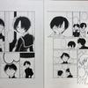 【漫画制作176日目】塗り作業その13 / エイプリルフール漫画進捗