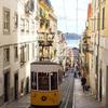 【2016 ポルトガル ⑥】リスボン街歩き/ベレン地区とケーブルカー