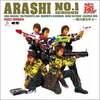 【嵐】1stアルバムから粒揃い!アルバム「ARASHI No.1〜嵐は嵐を呼ぶ〜」全曲レビュー