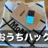 【おうちハック】郵便物が来たらすぐに分かる仕組みをサクッと作ってみた(ソニー MESH × IFTTT)