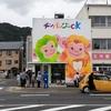 【2020/10/10オープン】チンパンジーOK(徳島市佐古五番町)