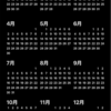 R.I.P 5150