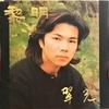 CDさん太郎 VOL.5 2019/2/18、20、22 購入盤