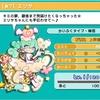 """【ぷよクエ】☆7のエリサちゃんが結局かわいいので更に""""推せる"""""""