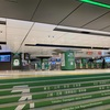 【写真】ターミナル駅ガラガラ...。駅構内の多くの店舗が休業。意外な場所で混雑??