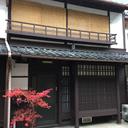 京都いとしやのウェブショップはお休み中です。