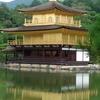 京都・奈良旅行1日目 金閣寺へ行こう!! 京都