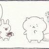 4コマ漫画「1日遅れのバレンタイン」