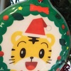 補助ペダルをクリスマスプレゼントに ~ピアノが大好きな幼児から低学年の必需品
