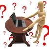 もしもアフェリエイトのかんたんリンクで、検索しても商品が出てこない解決方法。