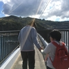 島根町の桂島海水浴を散策しました🚶♀️☺️もちろん、魚釣もね🐠🎣