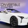 レクサス 新型 LC コンバーチブル 2020年 3月販売か