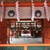 吉田神社に初詣に行ってまいりました。