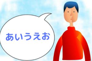 第3回 聞き取りやすくする工夫【通訳者と声】