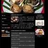 【山梨】 煮貝の元祖 みな与 煮貝のたる漬