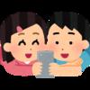 【アプリ】「後で読む」系ツールを駆使して情報整理に役立てる/PocketとInstapaper