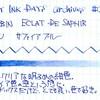 #0285 J.HERBIN ECLAT DE SAPHIR