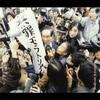 【おすすめ名盤 62】椎名林檎『無罪モラトリアム』