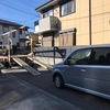 久喜市からレッカー車で遺産相続の故障車を廃車の引き取りしました。