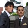 【コント台本】相棒 -劇場版- 事件は映画館で起きている!