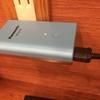 軽いモバイルバッテリーを急遽購入!パナソニックモバイルバッテリー搭載AC急速充電器