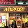 最近の気になるニュース〜めちゃ旨い♡おすすめカレー屋『J.S.CURRY』