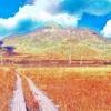 【日本百名山】燧ヶ岳(ひうちがたけ)