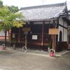 京都を舞台にしたアニメ、映画・ドラマのロケ地聖地巡礼  六道の辻六道珍皇寺②