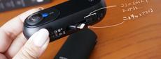 360度写真も動画もきままに撮れるInsta360 ONEが届いたので外観チェックと初期設定