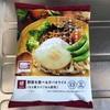 コンビニグルメ LAWSON冷凍食品 野菜を食べるガパオライス