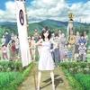 おすすめアニメ映画3選!
