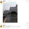 """""""20151114 モーニング娘。'15 コンサートツアー秋 ~PRISM~"""""""
