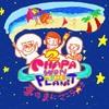 CHAPA WON THE PLANET シーズン2始動!絶賛クラウドファウンディング中♡