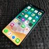iPhone Xのファーストインプレッション!やはりこれまでのiPhoneと違いますね!