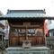 稲荷神社(稲城市/矢野口)の御朱印と見どころ