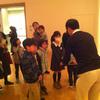 美術館鑑賞会 詩と美術の瀧口修造のシュルレアリズム展@足利美術館