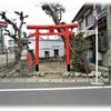 稲置街道を行く 『山の子社』