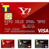 Yahoo!JAPANカードのみpaypayチャージ可能!PayPayによるお得を徹底的に調査してみた!