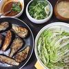 豚白菜のミルフィーユ、かぶ漬物、味噌田楽、味噌汁