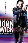 『ジョン・ウィック』