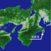 中学受験必勝法(地理~三重県~)