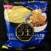 まるで生めん。【レビュー】『日清ラ王 つけ麺 濃厚魚介醤油』/日清
