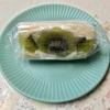 🚩外食日記(656)    宮崎ランチ   「サンドイッチ専門店sandwich plus (サンドイッチプラス)」②より、【たっぷりグリーンキウイ】‼️