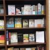 文学ムック「たべるのがおそい」発! 澤西祐典、相川英輔、大前粟生フェア&イベント
