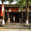 中国のデザインホテル『ブロッサムヒル』